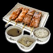 Restaurant Japonais Sakura Bordeaux - Menu Midi Maguroyaki